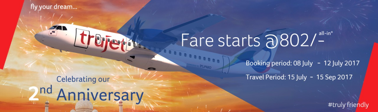 2ND Anniversary Sale from TruJet Airlines Fare Starting from INR 802 Onward
