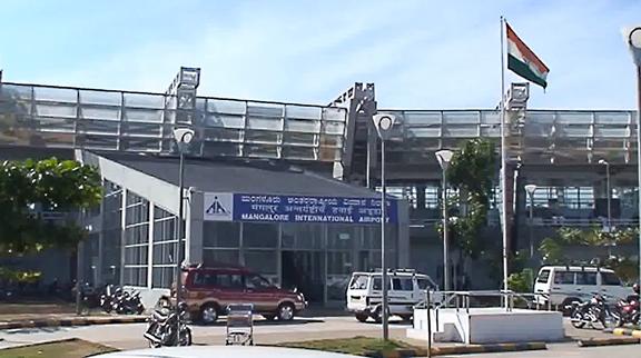 Bajpe Airport