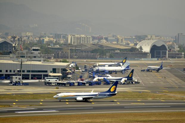 Bhavnagar Airport Airport