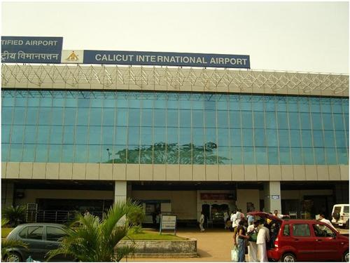 Calicut International Airport Airport