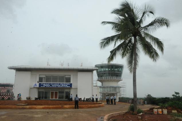 Chabua Airport
