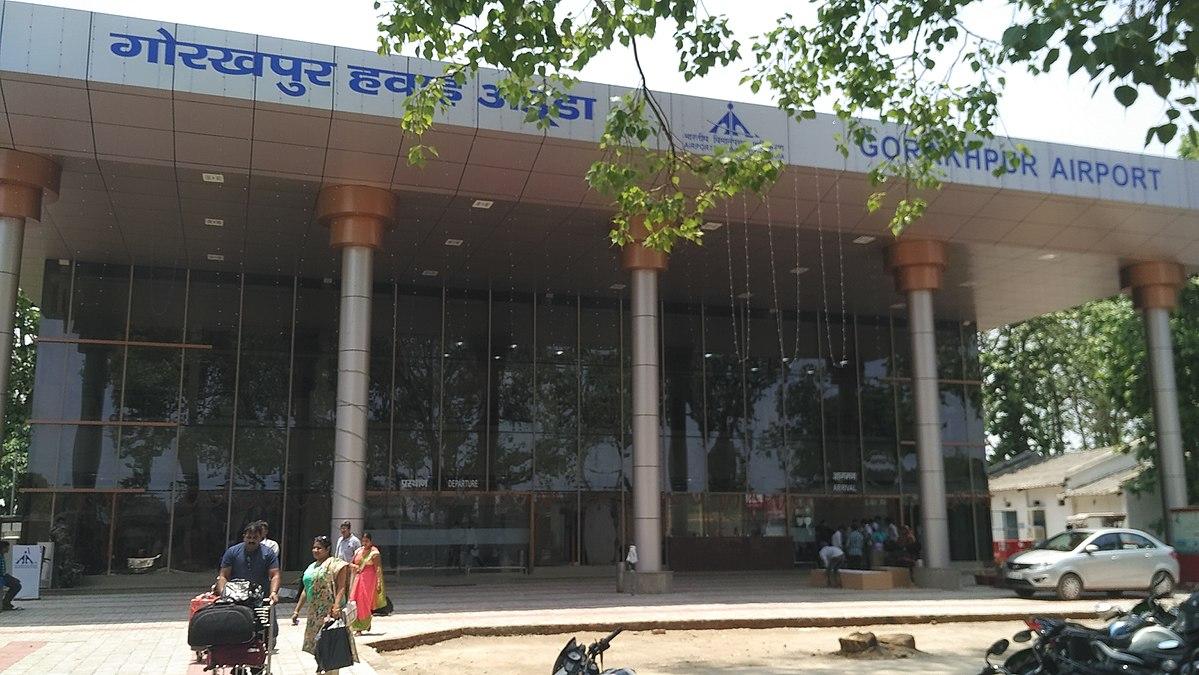Gorakhpur Airport