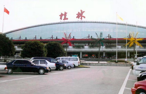 Guilin Airport