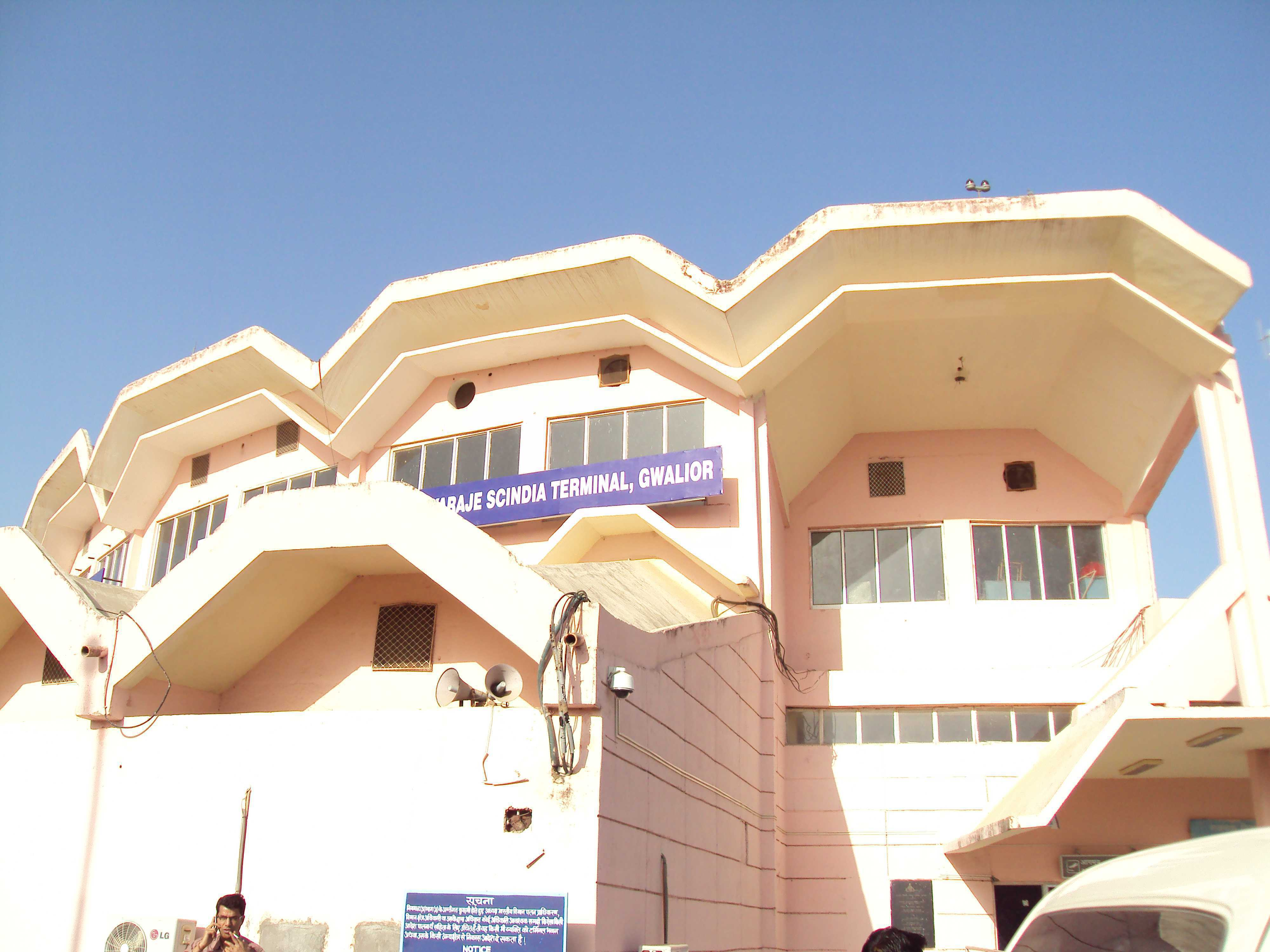 Gwalior Airport