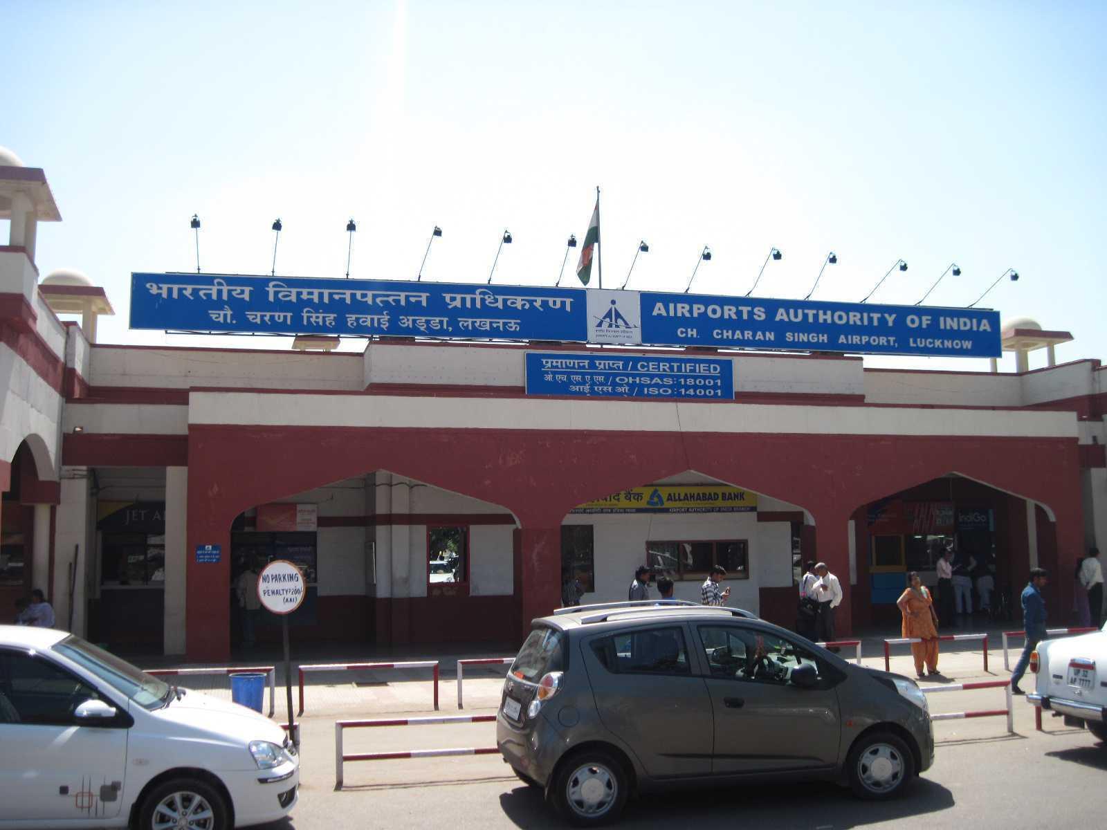 Kheria Airport