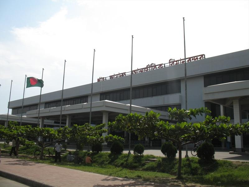 Patenga Airport