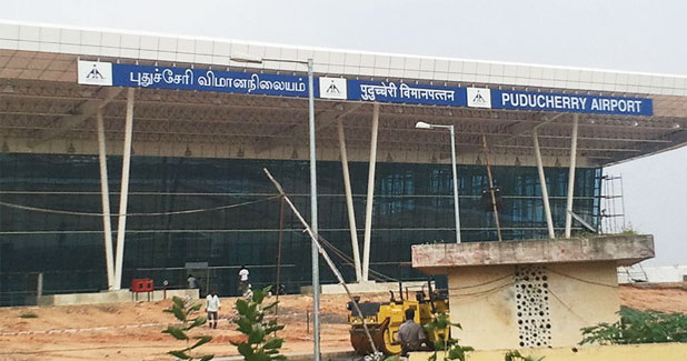 Pondicherry Airport Airport