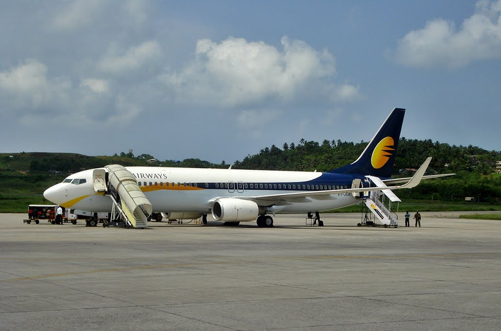 Port Blair Airport Airport