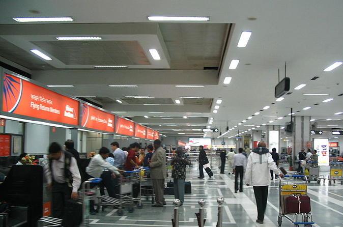 Raja Sansi Airport