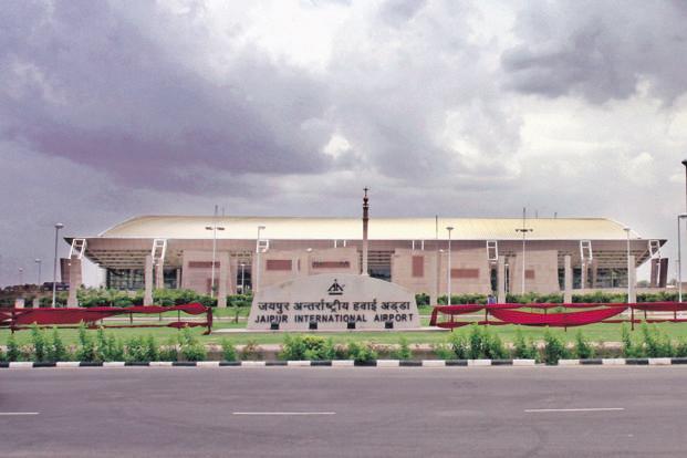 Sanganeer Airport
