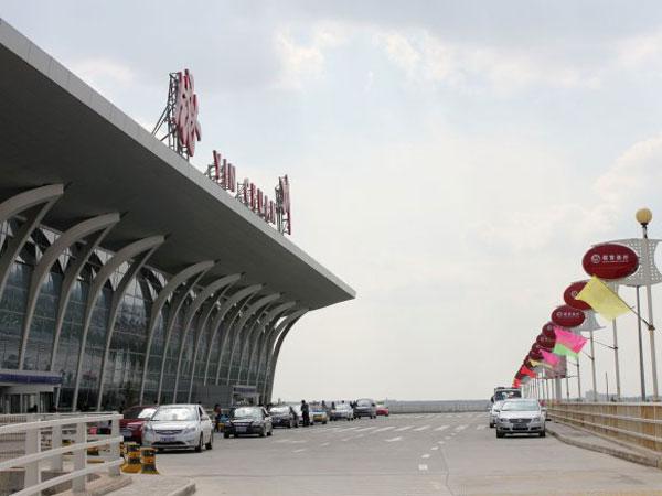 Yinchuan